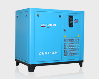 DHH Factory Silent Type Oil Free Scroll Air Compressor